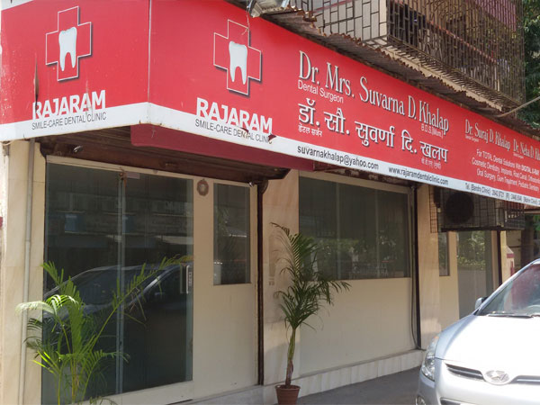 Rajaram Clinic